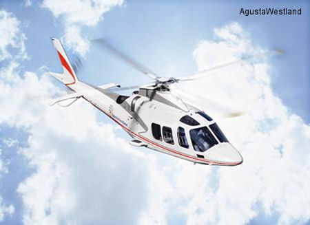 AgustaWestland Unveils The Grand New