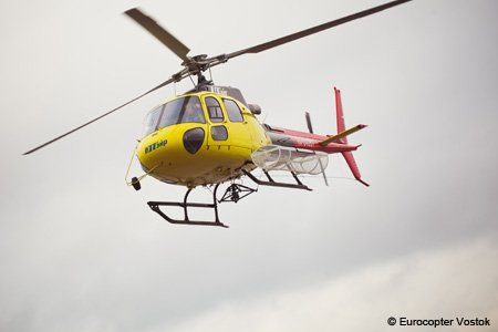 Begins the deliveries of UTair Ecureuil helicopters