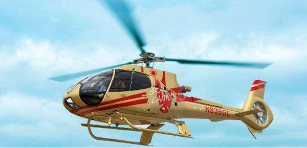 Papillon Group to Unveil Golden Helicopter In Celebration of Its 50th Golden Anniversary During HAI Heli-Expo, March 3-5