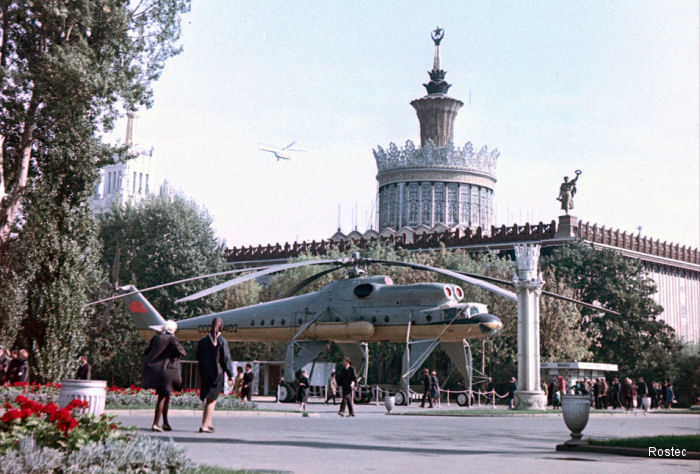 The 50th anniversary of the Mi-10 record-setting load-carrying capacity