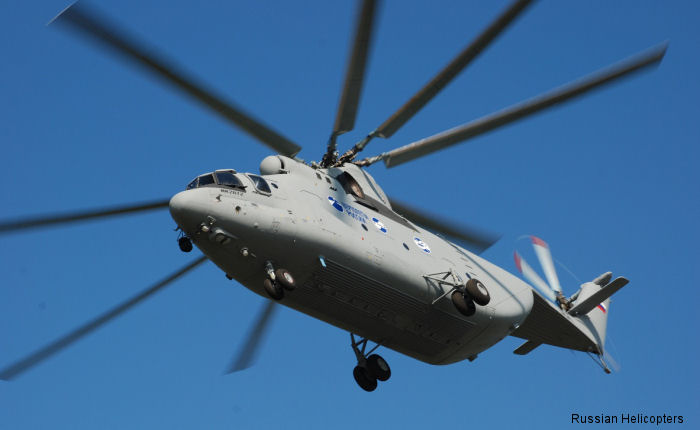 Russian Helicopters is taking part in the Paris Air Show 2015, which will run from 15 to 21 June in the French capital.