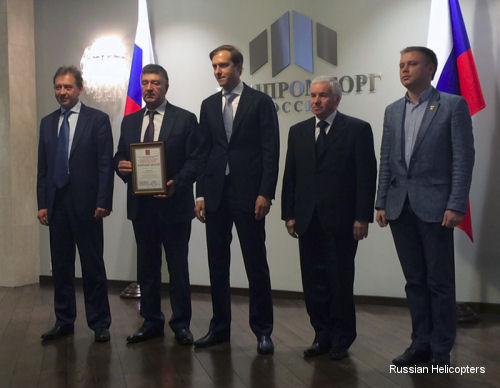 Russian Helicopters wins Ministry of Industry CSR award