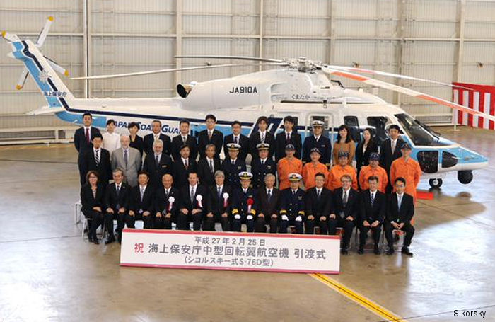 S-76D Helicopter Enters into Service with Japan Coast Guard for Search and Rescue Operations