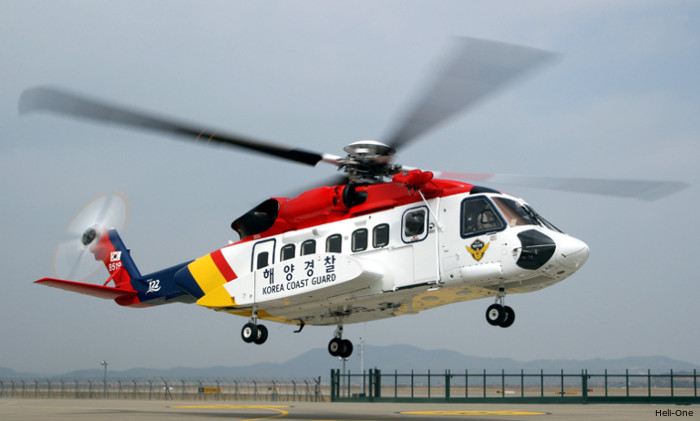 Heli-One Completes 2YR/750HR Inspection for the Korean Coast Guard S-92A