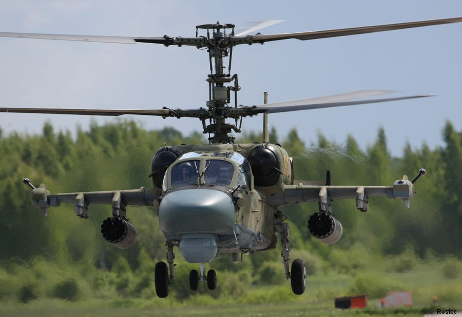 The Ka-52, Mi-35 and Mi-171Sh helicopters to be on display at  MAKS 2017 airspace show July 18-23 at Zhukovsky International Airport, Zhukovsky, Moscow Oblast, Russia