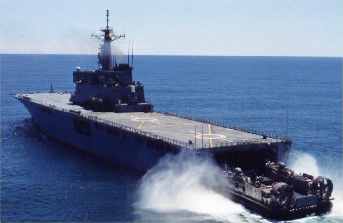 LST 4001 Ōsumi