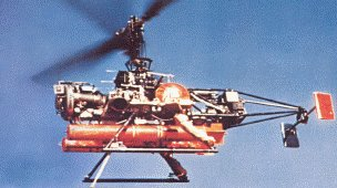 Gyrodyne QH-50  Helicopters 1960s