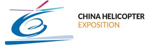 China Helicopter Exposition 2015