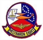 Helicopter Training Squadron Eight