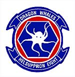 Helicopter Combat Support Squadron EIGHT
