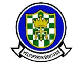 Helicopter Combat Support Squadron Eighty Five