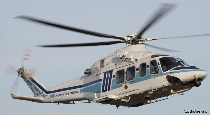 The first three, of a replacement programme for up to 24 helicopters, AW139 were delivered to the Japan Coast Guard