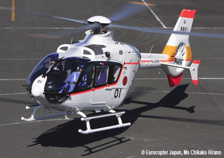 Eurocopter Japan delivers the first EC135 T2i Training Helicopter to Japan Maritime Self Defense Force