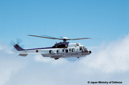 Japan Ministry of Defense to acquire a Eurocopter EC225 for passenger transportation
