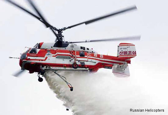 Russian Helicopters presents the fire-fighting Ка-32A11BC, the multi-role Мi-171А2 and the new Ка-62 to the South Korean market