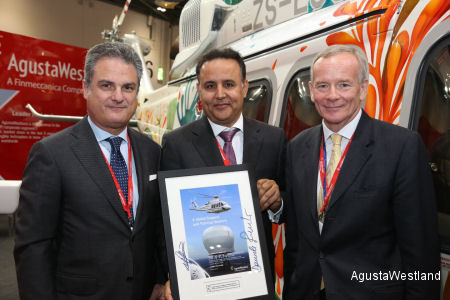 AgustaWestland to Establish Gulf Helicopters as an AW139 Authorized Training Centre in Qatar