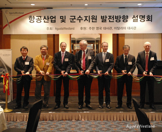 AgustaWestland Strengthens Its Presence In the Far East with New Seoul Office