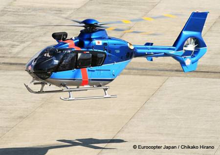 Eurocopter delivers EC135 T2 to National Police Agency