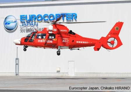 Eurocopter Japan delivers the first helicopter equipped for high-speed, real-time data transmission to Japan Fire and Disaster Management Agency