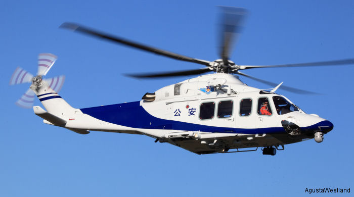 Guangxi Province Police AW139