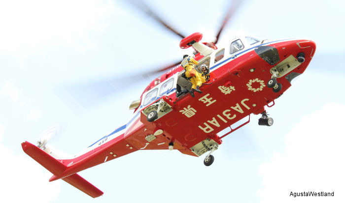 Yokohama City Fire Department Orders A Second AW139