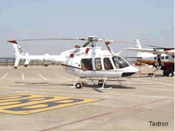 Bell Helicopter Announces Purchase Agreement with Henan Yongxiang General Aviation LTD for Two Bell 407 GX Helicopters