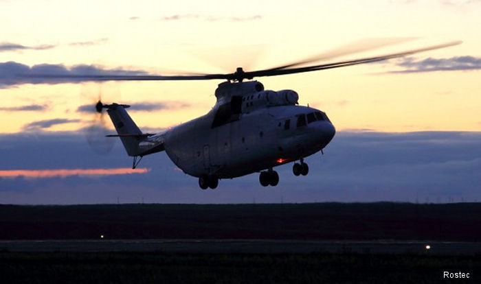 The technical configuration of the joint Russian and Chinese heavy-lift transport helicopter is going to be determined by February 2015 and most likely to be based on the Russian Helicopters Mi-26T