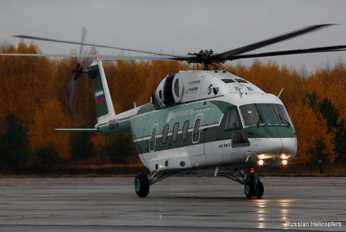 Mi-38 pre-series production prototype first flight