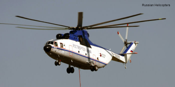 Russian Helicopters at XXII Winter Olympic Games