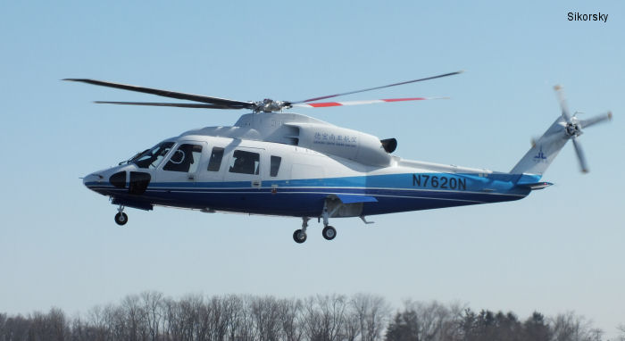 Jingcheng Receives China first S-76D Helicopter