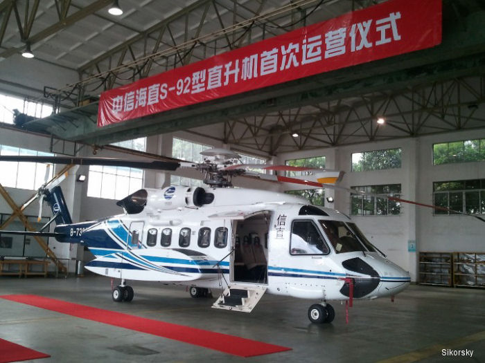 China CITIC Offshore Helicopter Company (COHC) has accepted delivery of its first Sikorsky S-92. The second helicopter ordered is scheduled for delivery in March 2015.