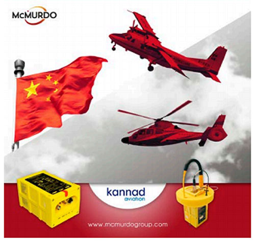McMurdo Group signed deal with China s AVIC to supply Kannad Integra Emergency Location Transmitters (ELT) over 10 years for the AC312 helicopter ( Civilian varant of the Harbin Z-9, a licensed Eurocopter AS365 ) and Y12 transport airplane fleets to aid in search and rescue