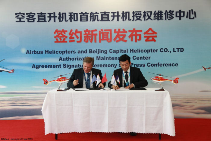 Beijing Capital Helicopter (BCH), a subsidiary of Hainan Airlines Group, has been appointed as Airbus Helicopters' service center in China to carry out MRO work on the H125 and H135.