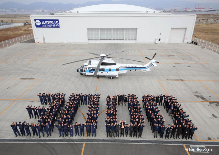 Japan Coast Guard receives EC225 for search and rescue and law enforcement missions