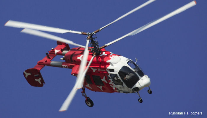 Russian Helicopters is taking part in the international exhibition Mexico s Aerospace Fair / Feria Aeroespacial México 2015, April 22-25 at Military Airbase No. 1, Santa Lucía