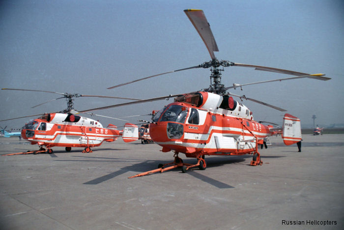 South Korea's Civil Aviation Authority and Heli Korea visited Russian Helicopters Aviation Repair Plant No. 150 and extended a certificate for maintenance of Ka-32 helicopter engines.