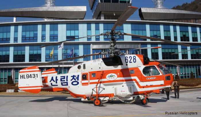 HSC to repair helicopters for South Korea Department of Forest Aviation