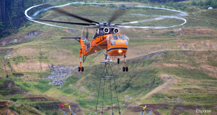 Erickson announce newly designed and certified enhancements for the S-64 Aircrane to improve situational awareness for aircraft pilots.