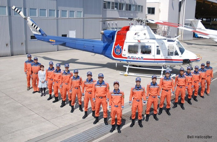 The Bell 412EP in Aichi's current fleet. The new Bell 412EPI will be in the same paint