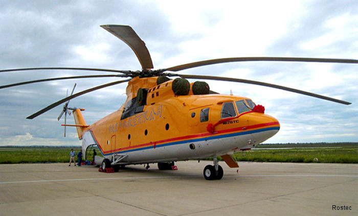 Chinese company Lectern Aviation's Mi-26TS heavy helicopters   extinguished three fires that threatened settlements where the G20 summit was being held.