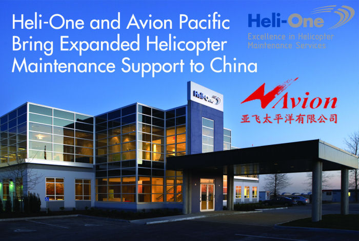 Heli-One entered an agreement with Avion Pacific Limited to jointly explore developing helicopter maintenance, repair and overhaul (MRO) services as well as helicopter product services in China.