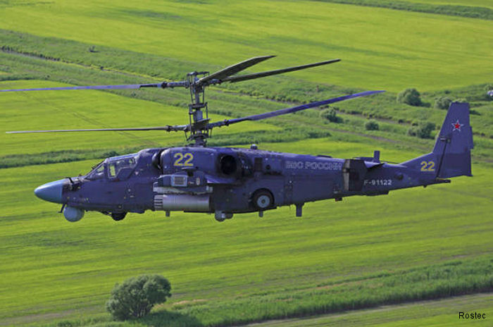 This year a foreign customer will receive the dual-control Mi-28NE and Ka-52 attack helicopters