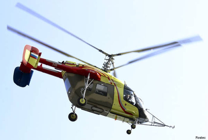 Russian Helicopters holding company and Indian Hindustan Aeronautics Limited (HAL) are working on the exterior appearance of the Ka-226T   that will be manufactured both in Russia and India