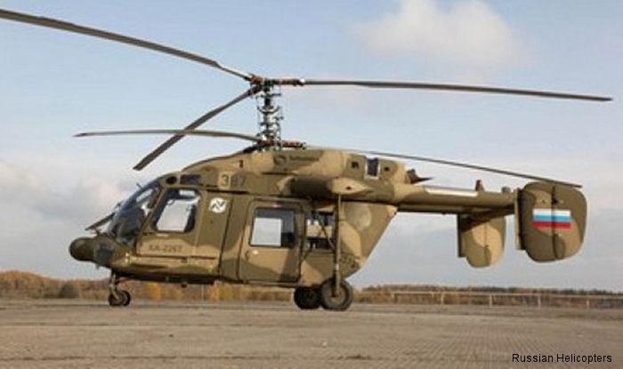 Russia and India sign agreement to jointly produce Ka-226T
