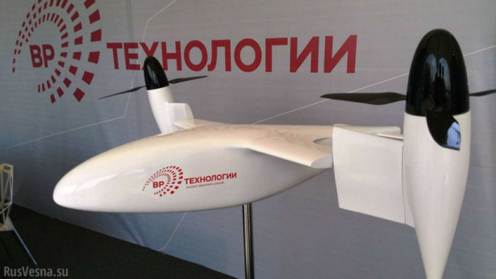 VR-Technologies completed first flight of an unmanned tiltrotor at the Skolkovo Innovation Centre