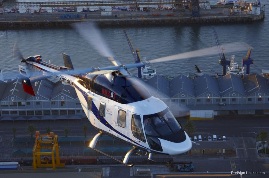Paramedics at Winter Olympic Games Beijing 2022 will have new helicopters