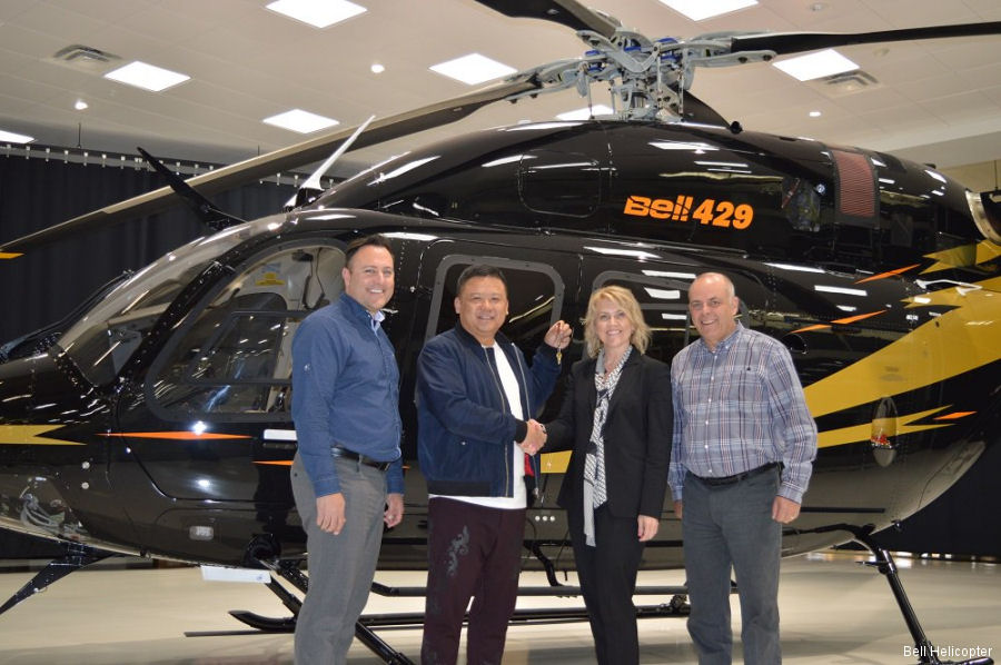 China's Beijing Jinyu General Aviation Co., formed October 2016, accepted delivery of a new Bell 429 equipped for HEMS at Bell Helicopter's facility in Mirabel, Canada