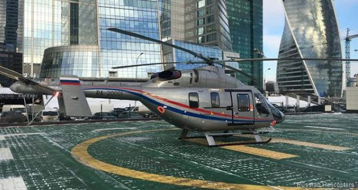 Russian Helicopter delivered the first of six Ansat medevac helicopters to State Transport Leasing Company (STLC) during HeliRussia 2017
