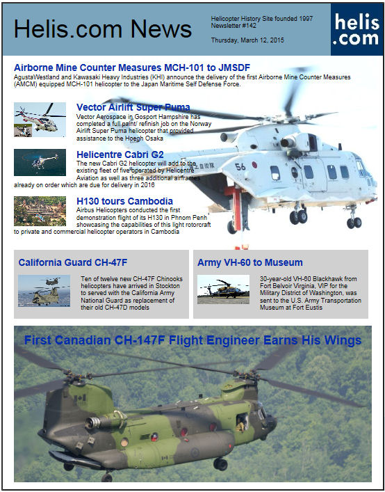 Helicopter News March 12, 2015 by Helis.com