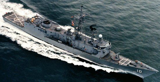 Guided-Missile Frigate Oliver Hazard Perry class